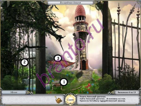 Как пройти игру Легенды: Полотна Богемского замка