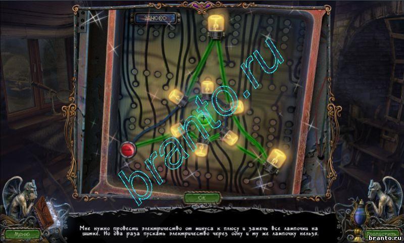 Прохождение игры Остров оживших лиан: Пролог