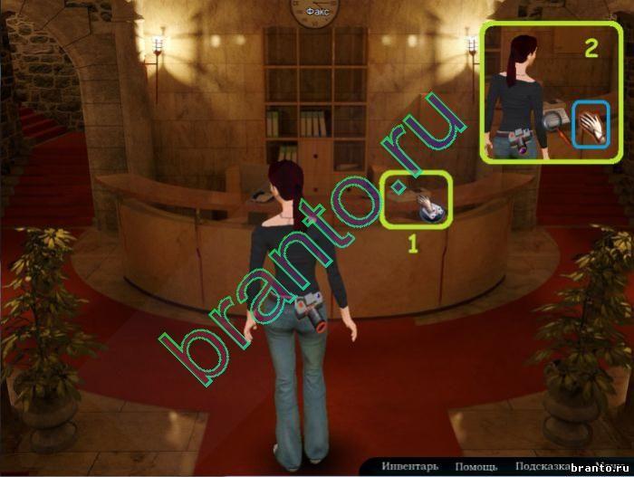 Прохождение игры Отель (Hotel) с картинками