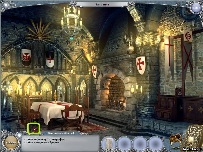 Прохождение игры Легенды 4: Время пришло