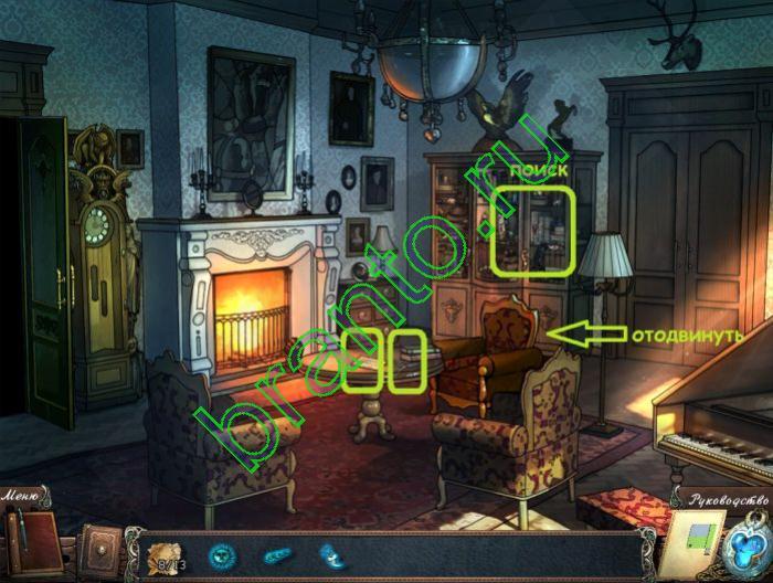 Игра Тайна усадьбы Мортлейк - Прохождение с картинками