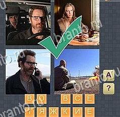 4 фото 1 фильм - ответы на все уровни игры android