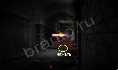 """Игра """"Дом страха"""" - прохождение"""