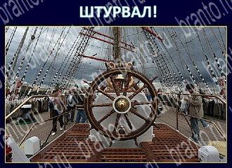 Игра Экстрасенс - ответы в Одноклассниках