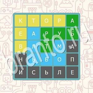 Филворды: ответы на игру ВКонтакте, Одноклассниках