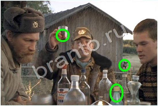 Игра Найди Фотоляпы в Одноклассниках, ВК - ответы