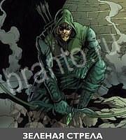 Угадай героя комиксов - ответы на все уровни игры