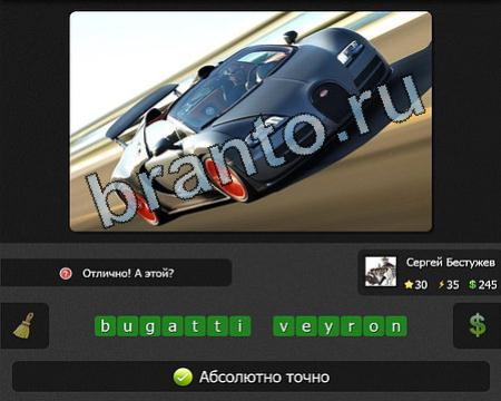 Игра iГений ВКонтакте - ответы