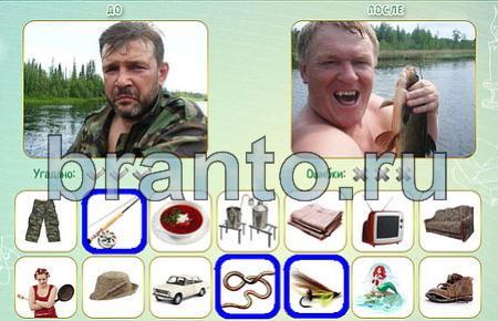Игра Как это сделано в Одноклассниках - ответы