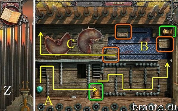 Эхо Прошлого 5 - полное прохождение игры с картинками