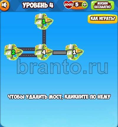 Острова - прохождение игры в Одноклассниках