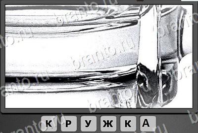 """Ответы на игру """"Отгадай-ка"""" ВКонтакте"""