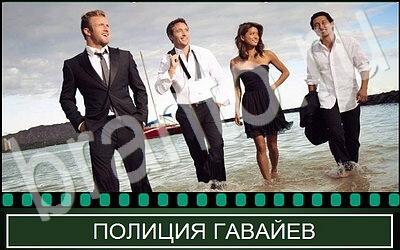 """Ответы на игру """"Отгадай сериал"""" ВКонтакте"""
