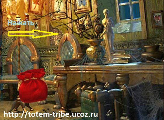 """Полное прохождение игры """"Эхо прошлого: Каменное королевство"""""""