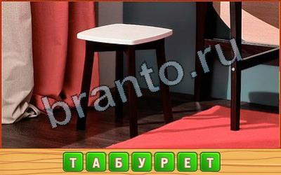Потерянные слова - ответы на игру в Одноклассниках