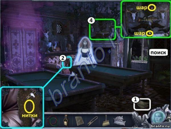 Как пройти игру Призраки прошлого: Мир духов