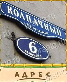 """""""Птица-Говорун"""" - ответы на все уровни игры в Одноклассниках"""