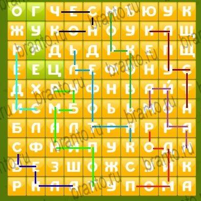 Игра Ребусворд - ответы на все уровни
