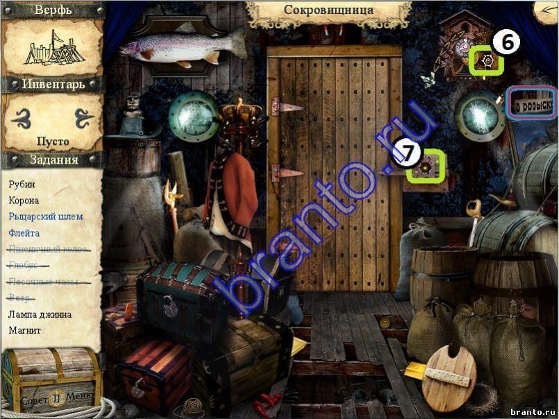Приключения Робинзона Крузо - прохождение игры