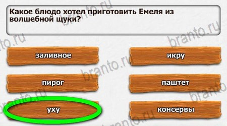 """Ответы на игру """"Зимние загадки"""""""